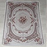 Brillant Teppich Teppich 50 x 80 cm Rutschfest Pflegeleicht Top Qualität Kardelen 804
