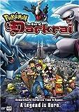 Pokemon Movie 10: The Rise of Darkrai [DVD] [2007] [Region 1] [US Import] [NTSC]