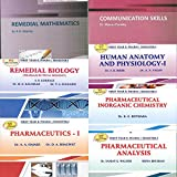 First Year B. Pharm/Sem I Textbooks (As per PCI: Set of 7 Books)