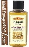 Khadi Herbal Fenugreek (Methi) Hair oil (100 ml) - Pack of 1