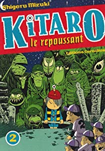 Kitaro le repoussant Edition simple Tome 2