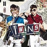 Twins - Triplosette Entertainment - amazon.it