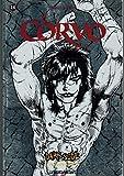 Il Corvo, O'BARR, F- DARK SIDE N.16, GAZZETTA DELLO SPORT - 2006