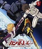 Best Bandai Anime Películas - Mobile Suit Gundam Unicorn Vol. 4 [Blu-ray] [Reino Review