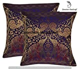 ganesham Handwerk – Indian Silk Banarsi Deko Elefant Kissen Fall Ethnic Decor Boho Decor, Bohemian Sofa Toss Kissen, traditionelle indische Zari Kissen Einsatz Hand bestickt Kissenbezug