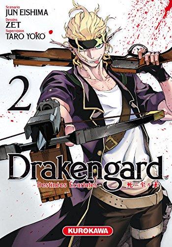 Drakengard - tome 02 (2)