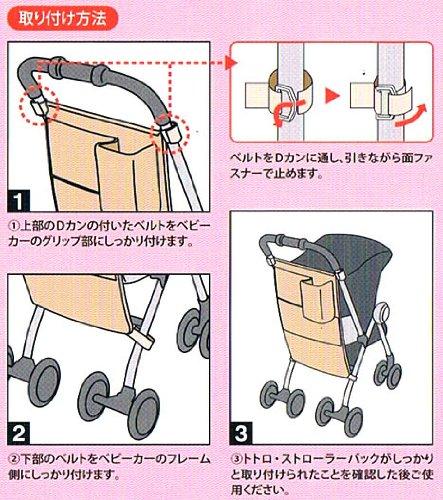 Sun Arrow My Neighbor Totoro Baby Stroller Bag