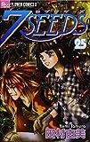 7SEEDS 25 (Flower Comics Alpha) (2013) ISBN: 4091354645 [Japanese Import]