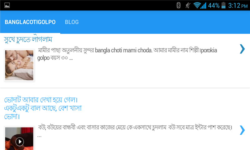 Bangla Coti Golpo: Amazon co uk: Appstore for Android