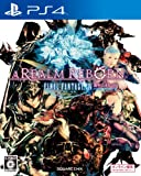 Final Fantasy XIV: A Realm Reborn [PS4]