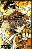 Tsubasa RESERVoir CHRoNiCLE Vol.13 - Editions Pika - 14/02/2007