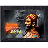 Chattrapati Shivaji Maharaj Religious Wood Photo Frames with Acrylic Sheet (Glass) for Worship/Pooja(photoframe,Multicolour,8