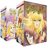 Lady Oscar (La rose de Versailles) - Intégrale - 2 Coffrets (8 DVD)