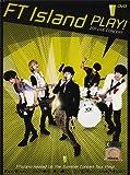 Island Play! 2011 Live kostenlos online stream