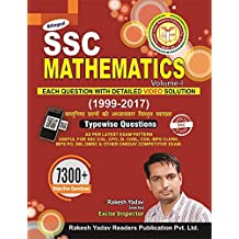 SSC Mathematics (1999-2017) Typewise Questions 7300 Objective Questions (Bilingual)