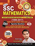 SSC Mathematics Volume-I (1999-2017) Typewise Questions 7300+ Objective Questions (Bilingual)