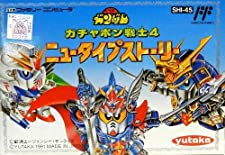 "SD Gundam World Gachapon Senshi 4: New Type Story ""Famicom"" Nintendo [Import Japan]"