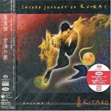 Sacred Journey of Ku-Kai [Import allemand]