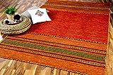 Natur Teppich Bauwolle Kelim Navarro Terrakotta in 6 Größen