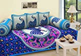 #5: Fresh from Loom CottonTraditional Exclusive Design Pure Cotton Diwan Set - 6pc, Blue