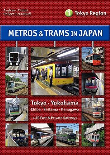 metros-trams-in-japan-1-tokyo-region