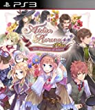 Cheapest Atelier Rorona Plus on PlayStation 3