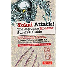 Yokai Attack!: The Japanese Monster Survival Guide (Yokai Attack! Series)