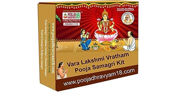 Buy Poojadhravyam18 Varalaxmi Vratham Pooja Samagri Kit Online at