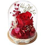 Rosa Eterna, AOKKR Flores Preservadas Hechas a Mano, Rosa Eterna con Caja de Regalo en cúpula de Vidrio con Una Cinta y Una T