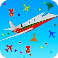 Chase Plane Wings War