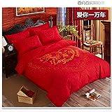 ZGFlhq Hochzeit Vier Stücke Roten Hochzeitszimmer Geschenk 1 8M2 0M Hochzeit Doppelten Betten Bin 1 8 M Bett (6 Meter)