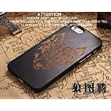 Coco@ iPhone 7 Case,Coco Laser Carving Marked Wood Case Wooden Case Cover with Durable Polycarbonate Bumper Slim Covering Case for Apple iPhone7 (Wolf-Black)