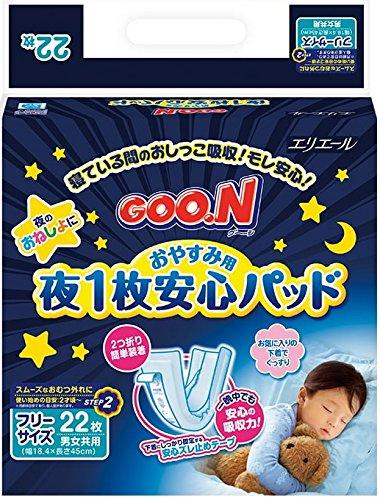 GOO.N Baby Windeleinlagen Nachteinlagen Unisex 22 Stück Premium Qualität Made in Japan