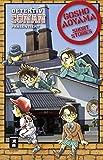 Gosho Aoyama Short Stories: Detektiv Conan päsentiert