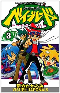 Beyblade Metal Fusion / Masters / Fury Edition simple Tome 3