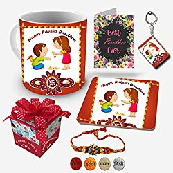Aart Happy Raksha Bandhan | rakshabandhan gift for brother | rakhi gift for sister | gift for rakshabandhan | gift for rakhi Superior quality Ceramic Mug Capacity: (350 ML), Coaster, Keyring and Greeting Card for Raksha Bandhan Gifts.