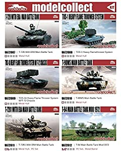 Modelcollect ua72055Maqueta de bmp3Infantry Fighting Vehicle with Cage Armour