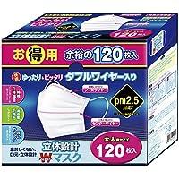 Japan Facemask - 120 sheets Tokyo planning selling three-dimensional design W wire mask adult *AF27* preisvergleich bei billige-tabletten.eu