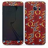 DeinDesign Samsung Galaxy S6 Edge Folie Skin Sticker aus Vinyl-Folie Aufkleber China Drachen Dragons