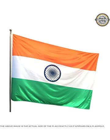 Flags: Buy Flags Online at Best Prices in India - Amazon in