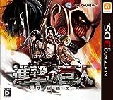Attack On Titan / Shingeki No Kyojin -Jinrui Saigo no Tsubasa [import Japon]