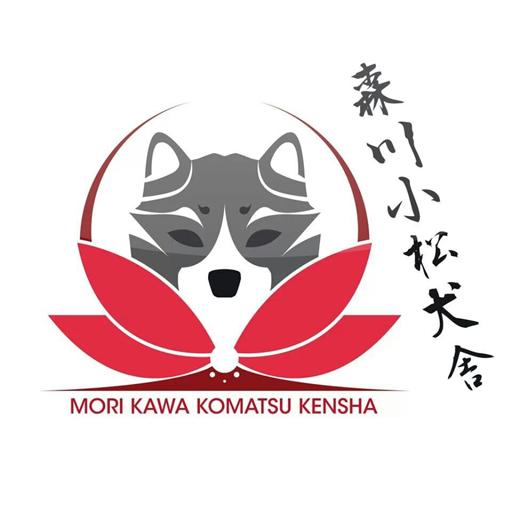 mori-kawa-komatsu-kensha