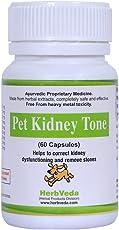 Herbveda Pet Kidney Tone, 60 Grams