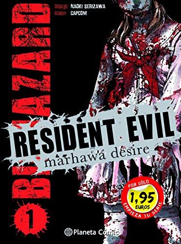 MM Resident Evil nº1 1,95: Marhawa desire (Manga Manía) por Naoki Serizawa