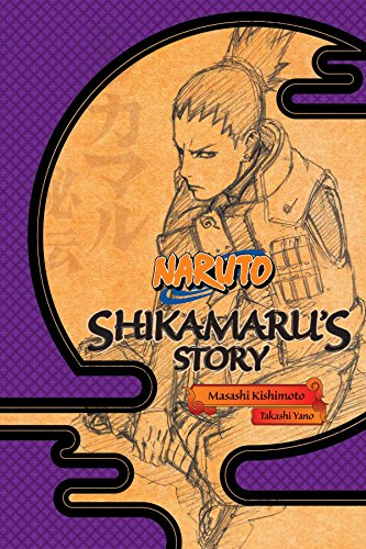 A new series of prose novels, straight from the worldwide Naruto franchise. Naruto's allies and enemies take center stage in these fast-paced adventures, with each volume focusing on a particular clanmate, ally, team...or villain. Two years after the...
