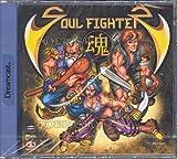 Soul fighter - Dreamcast - PAL -