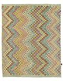 Nain Trading Kelim Afghan 244x197 Orientteppich Teppich Dunkelgrau/Braun Handgewebt Afghanistan
