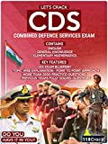 #7: Let's Crack CDS Exam - Combined Defence Services Examination [Free eBooks Inside]