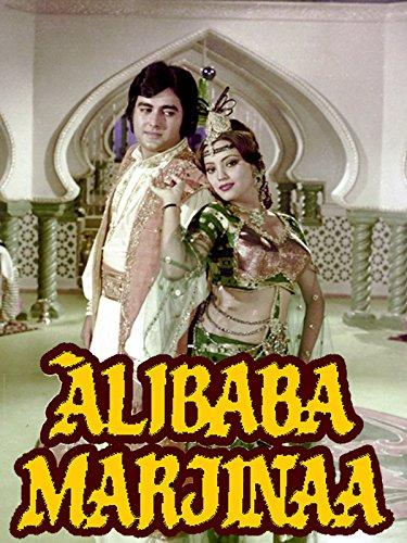 alibaba-marjinaa