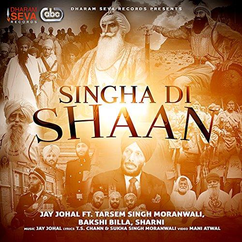 singha-di-shaan